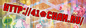 kawaii banner